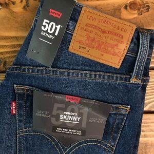 Levi's 501 Skinny jeans- size 25*28
